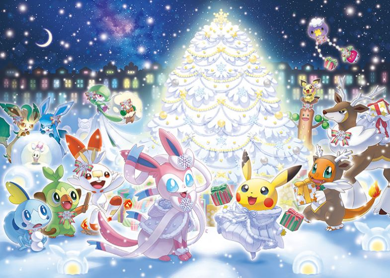 Pokemon characters in front of a white Christmas tree