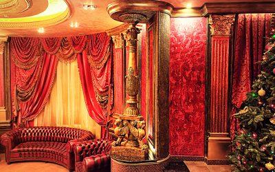 Xmas Luxury